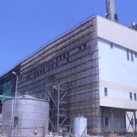 Grain CC Power Plant